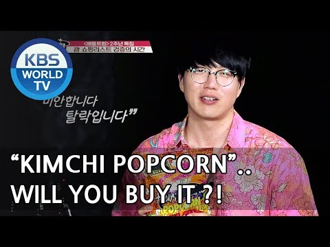 Time to review Sikyung's shopping list! [Battle Trip/2018.05.06]