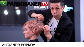 видео Стрижки на вьющиеся волосы