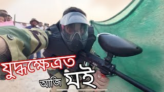 Guwahati Kite festival - আৰু real PuBG and freefire 😍