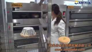 cake making machine mini output use our deck oven and planetary mixer to make the cake