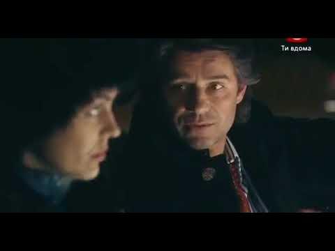 Я желаю тебе себя комедия 2013 новый русский фильм