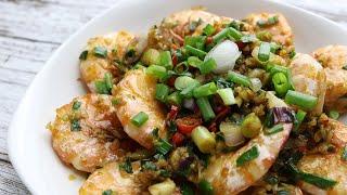 蒜辣香葱酱油虾 Stir-Fried Chilli Garlic Prawn with Soy Sauce