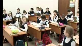 Урок русского языка на диске Вентана-Граф
