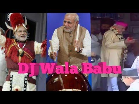 MUST WATCH: PM Modi Dancing On Dj Wala Babu Song..(Sambalpuri Album)