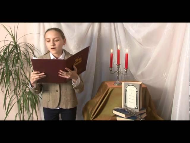 Изображение предпросмотра прочтения – ТамараМешкова читает произведение «Сонет № 21. Не соревнуюсь я с творцами од…» У.Шекспира