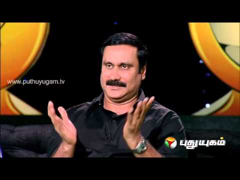 Manam Thirumbuthe With Anbumani Ramadoss - Part 2
