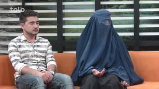 بامداد خوش - گمشده - صحبت های خانم عادله مادری که 18 سال میشود پسر خود را گم کرده است