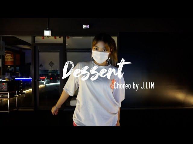 EZDANCE I 잠실점 I 이지댄스 I HYO(효연) - Dessert I GIRLISH BASIC I Choreo by J.LIM