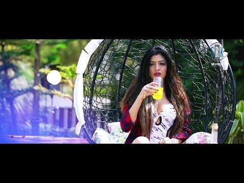 Tune Na Jana Mera Pyar   Coming this Valentine on SRK Music