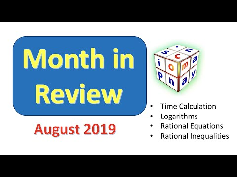 Month in Review  - August 2019