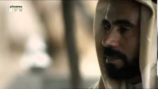 Der Heilige Krieg Dschihad für den Kaiser Doku über den heiligen Krieg Teil 3