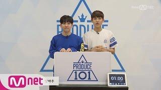 PRODUCE 101 season2 [101스페셜] 히든박스 미션ㅣ노태현(아더앤에이블) vs 박우진(브랜뉴뮤직) 161212 EP.0
