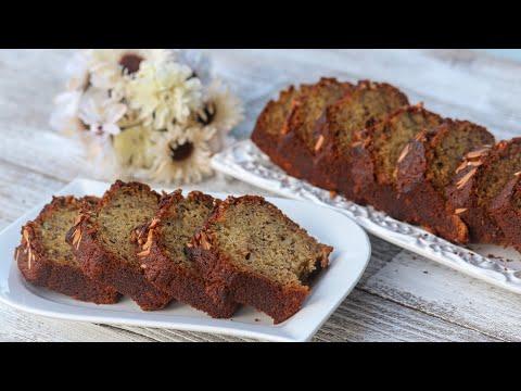 ব�যানানা ব�রেড | ষ�টারবাক�স ব�যানানা ব�রেড রেসিপি | Banana Bread Recipe | Starbucks Banana Bread