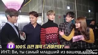 BTS | Хваран (Hwarang) | Представь, что Ким Тэхен (V) твой парень | Съёмки, ссора