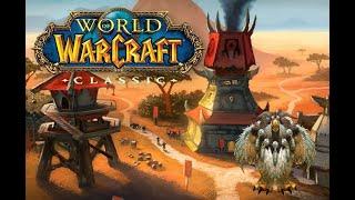 Путь Совы - RU Пламегор PVP - World of Warcraft Classic - За Орду Друид Баланс 36-37 лвл