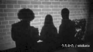 うたかた / utakata【music video】