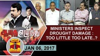 Aayutha Ezhuthu 06-01-2017 – Thanthi TV Show