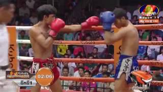 គង់ វិរៈ Vs ហង្ស រ៉ាម៉ន, 31/August/2018, BayonTV Boxing | Khmer Boxing Highlights