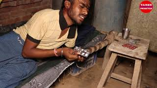 #VIDEO | गरीब मरल भूख से | !! गरीबी का दर्द !! इस वीडियो देखकर रोना तो पक्का है # Hindi Short Film