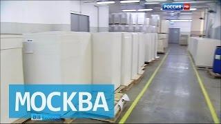 Производство упаковки любой сложности(Теперь Москва полностью упакована: после модернизации в столице запустили новую линию по производству..., 2015-09-25T14:46:31.000Z)