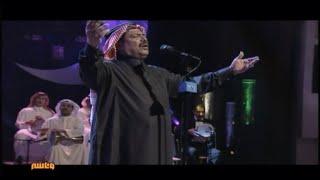 أبو بكر سالم - يا سمار - أبها 1999