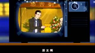 [Vietsub + Kara] Kim Sinh Duyên (ver. hoạt hình)