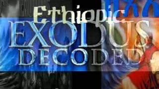 EXODUS SABBATH #16 - ETHIOPIC PER EM HERU - HEBRAIC Version of EGYPTIAN Book of The Dead_NEW.mp4