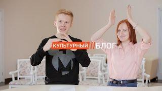видео Раздел Культура в Белгороде