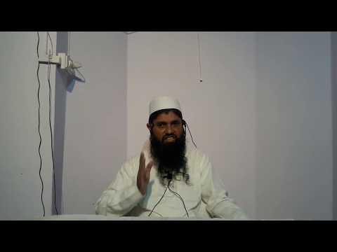 Shab E Qadr by Sheikh  Abdul Mateen Madani Hafizahullah
