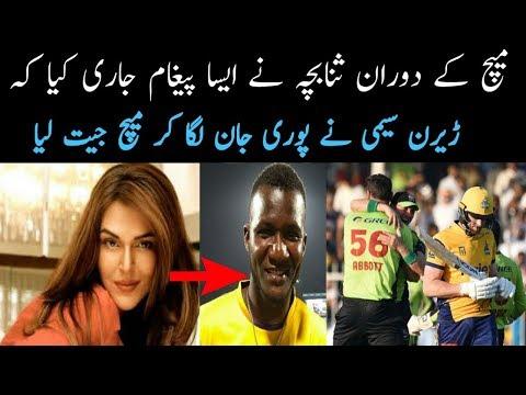Peshawar Zalmi Beat Lahore Qalandars And Reach In Playoffs Of PSL 3 |Sana Bucha Message For Zalmi