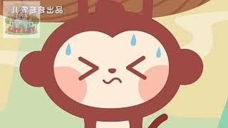 Nhạc phim hoạt hình thiếu nhi #9 by LEY LEY POP KIDS TV