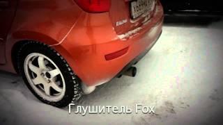 Глушитель Fox и Saab сравнение