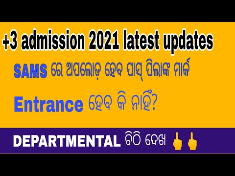 +3 admission 2021