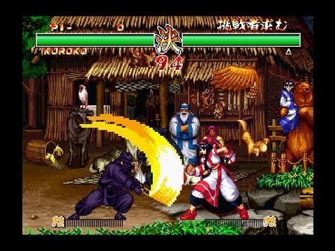 Samurai Shodown 2 [PS1] - play as Kuroko in Story Mode