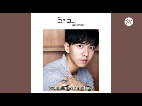 [ENG] Lee Seung Gi 이승기 _ Wind 바람 (6th album And ... 그리고...)