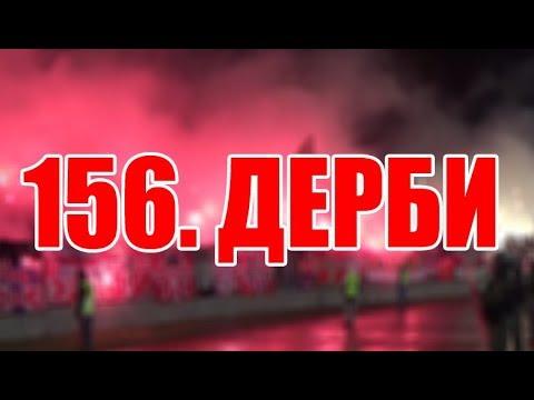 Delije na 156. večitom derbiju | Partizan - Crvena zvezda 1:1, 13.12.2017.