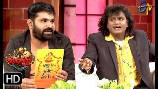 Chalaki Chanti&Sunami Sudhakar Performance | Jabardasth | 14th November 2019  | ETV Telugu