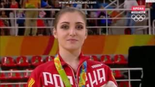 Алия Мустафина - Рио 2016 | Aliya Mustafina Win GOLD MEDAL