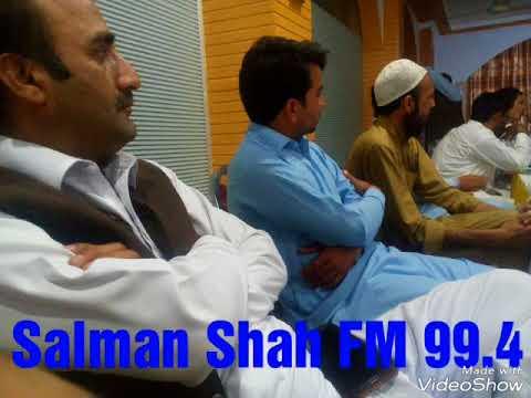 Radio Coverage of Media Training Charsada