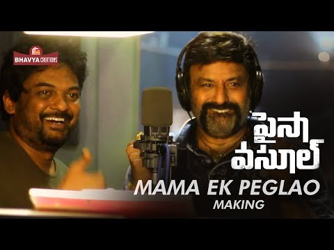 Mama Ek Peg Lao Song Making Paisa Vasool |...