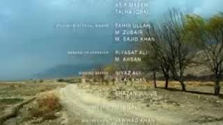 vlc record 2017 03 02 23h18m59s Maalik Movie   Maalik Pakistani Movie 2016   Full Movie 3gp
