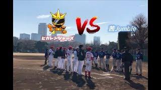 【野球実況】ヒカレンジャーズVS茜Jumble 2/20     【野球採用 サンチャレンジ】