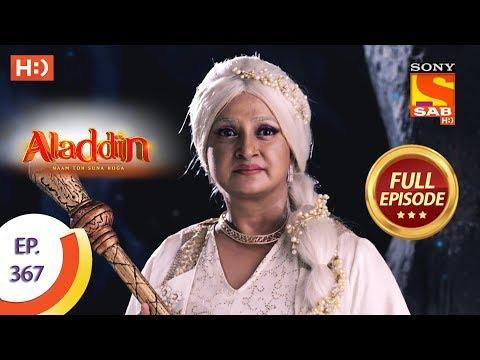 Aladdin - Ep 367 - Full Episode - 10th January 2020