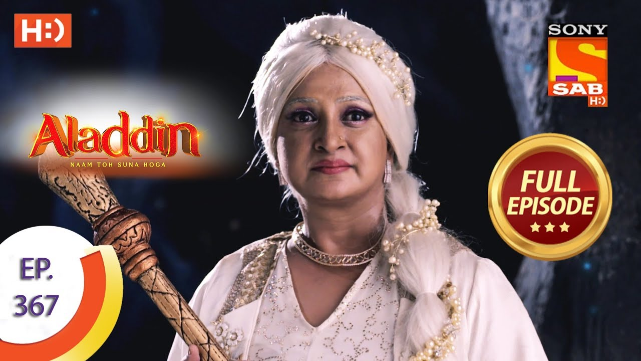 Download Aladdin - Ep 367 - Full Episode - 10th January 2020
