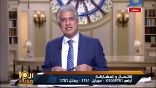 العاشرة مساء الدكتور أحمد عماد وزير الصحة مجانية التعليم سبب الفساد والإبراشى يرد عليه