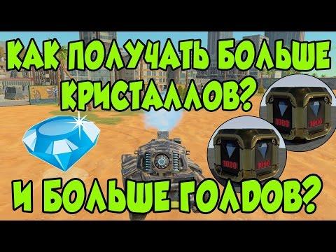 Скачать Crystal TV бесплатно для Windows на русском языке.