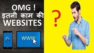 Top 10 Most Amazing & Useful Free Websites Smartphone Computer & Internet