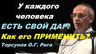 видео Свой человек в Минске