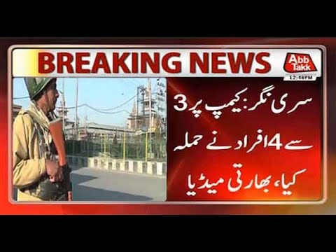 Indian Check Post Attack: 2 Killed 6 Injured