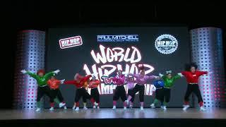 2018 World Hip Hop Dance Championship Finals -  JB Star Megacrew (Japan)